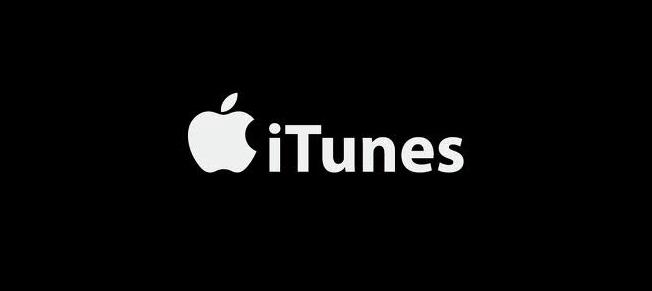 iTunes Hata Kodları ve Çözümleri, iTunes Hata Kodunu Bulma