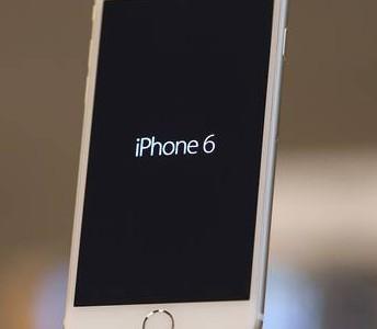 iPhone DNS Nasıl Değiştirilir?