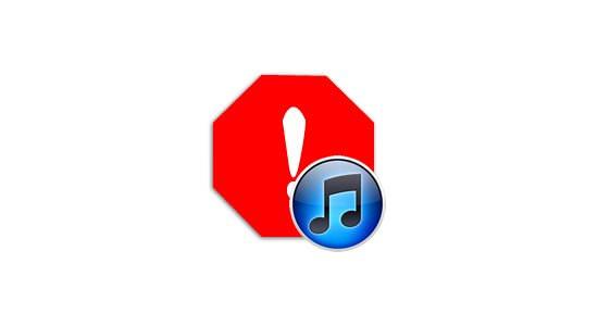 itunes_hata_kodlari_ve_cozumleri_ iTunes Hata kodları
