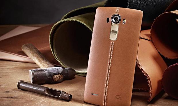 LG 's G4 Lansmanı : 28 Nisan'da Canlı Yayınla Tanıtılıcak!