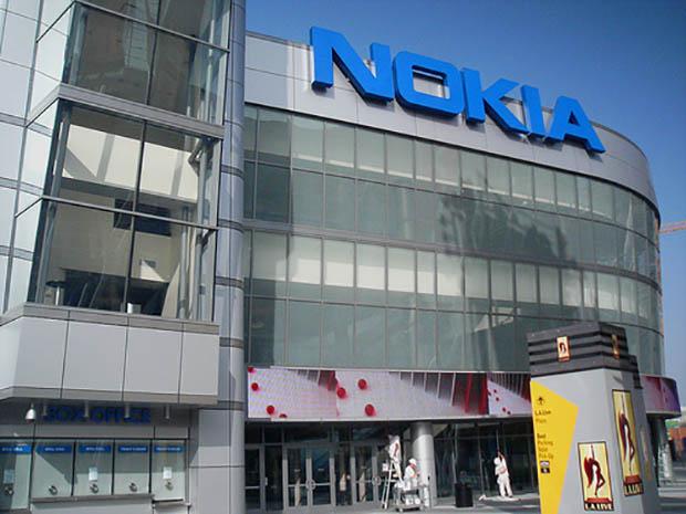 Nokia Yeni Telefon Üretmeyeceğini Açıkladı