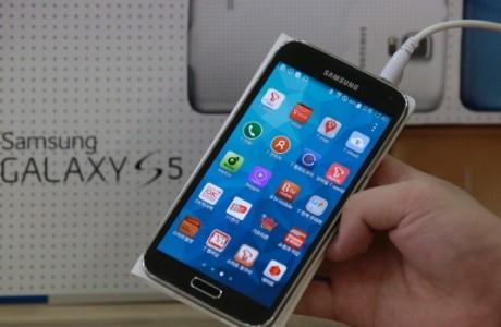 Galaxy S5 Bataryasının Kullanım Süresini Uzatmak İster misiniz?