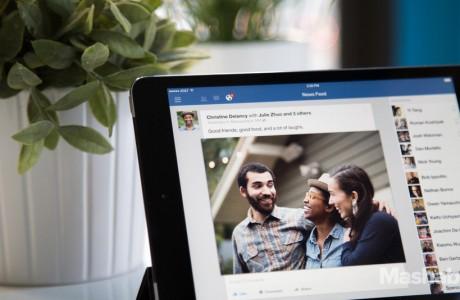 Panik Yapmayın! Sosyal Medya Geçmişinizi Nasıl Temizlersiniz?