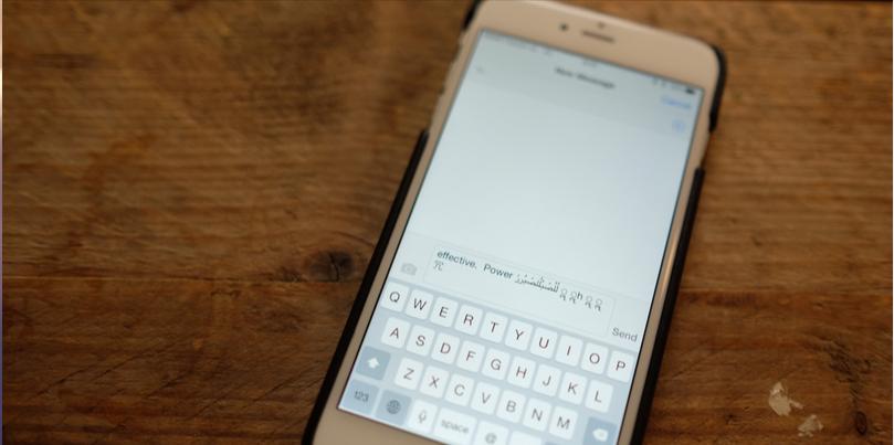 iPhone 6 Hata ! Tek Mesaj Çökertebilir?