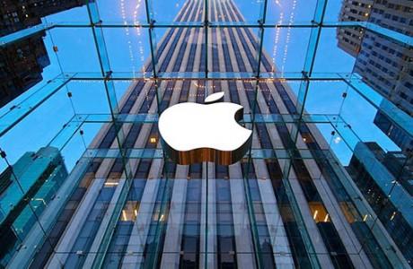 Apple Patent Davasını Kaybetti!