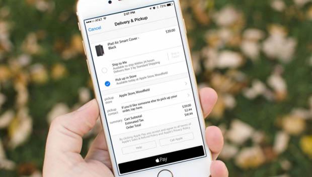 Apple Store Uygulaması iPhone'da