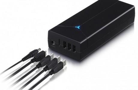 FSP USB 3.0 Hub özellikli dizüstü şarjını duyurdu