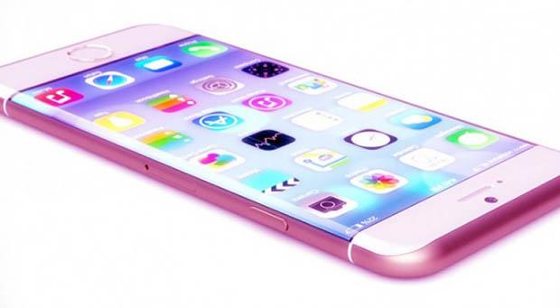Apple'dan iPhone 7 Müjdesi