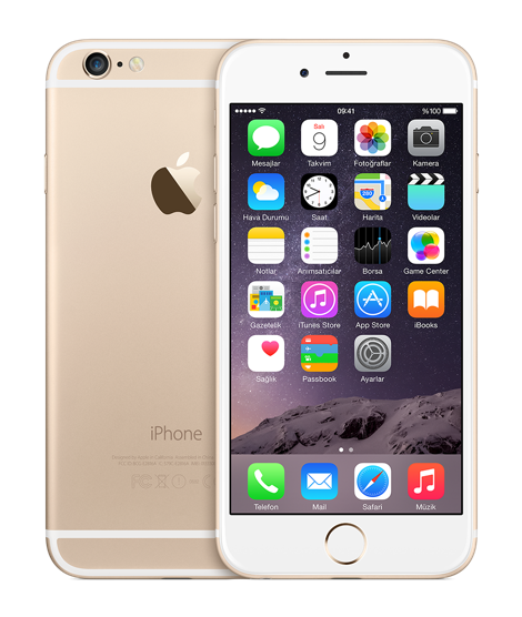 iphone6-gold-select-2014_GEO_TR