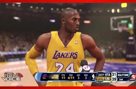 NBA 2K16'nın Çıkış Tarihi Belli Oldu