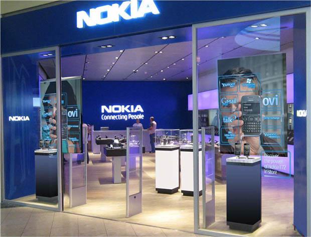 Nokia efsanesi ile geçen 150 yıl!