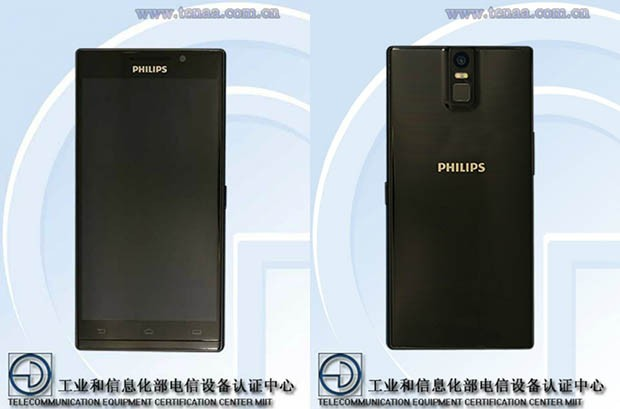 philips-i999-tenaa_5