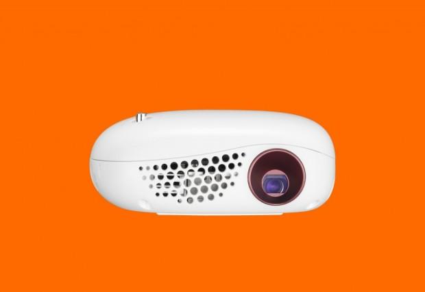 LG-Minibeam-Nano-Front-1024x704