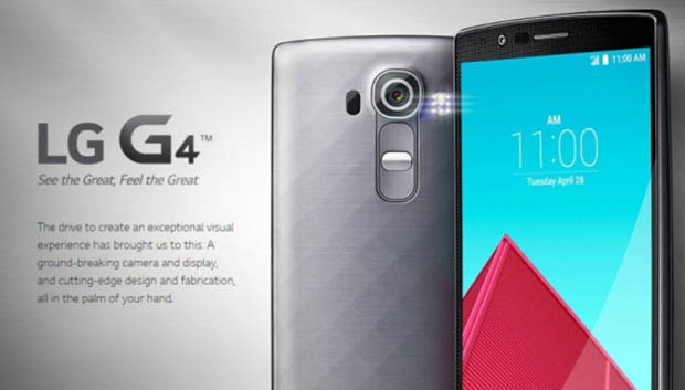 LG G4 Pro Metal Kasalı Gelebilir!