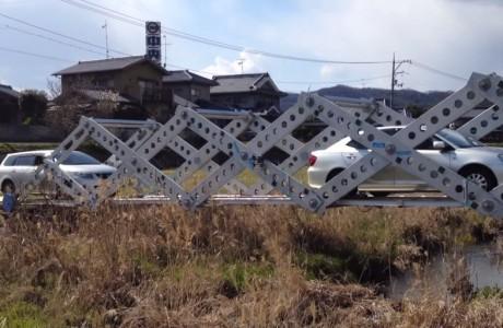 Japon İşi Acil Durum Köprüsü