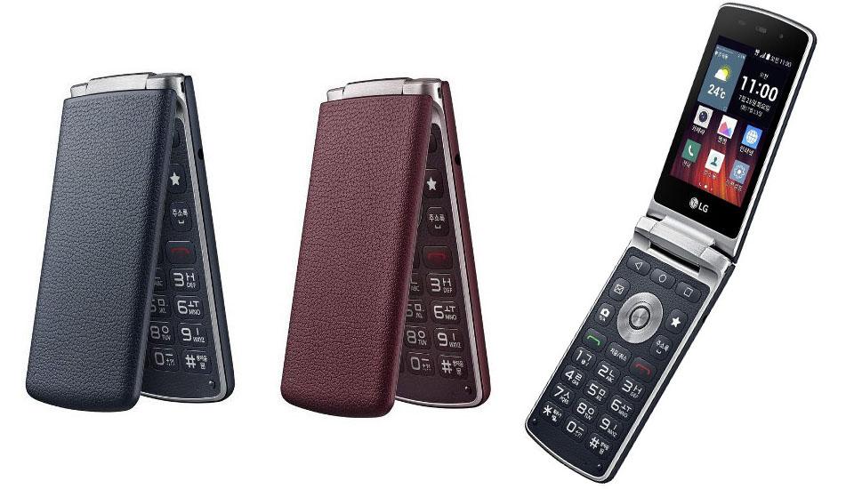 LG Yeni Katlanabilir Android Telefon!