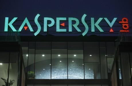 Antivirüs Devi Kaspersky Lab Sahte Malware Üretmekle Suçlanıyor