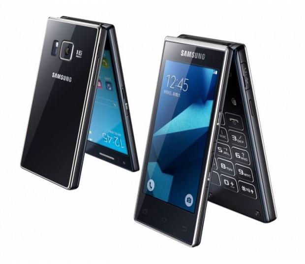 Samsung-G9198-2