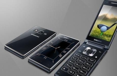 Samsung G9198 : Samsung'un Katlanabilir Çift Ekranlı Android Telefonu Satışa Çıkıyor