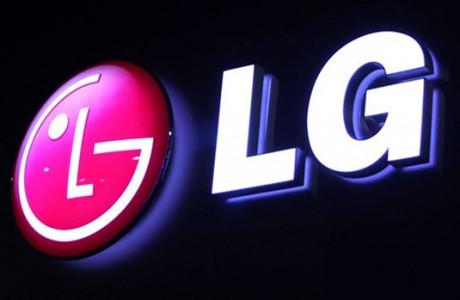 LG, 2015 İkinci Çeyrek Sonuçları!