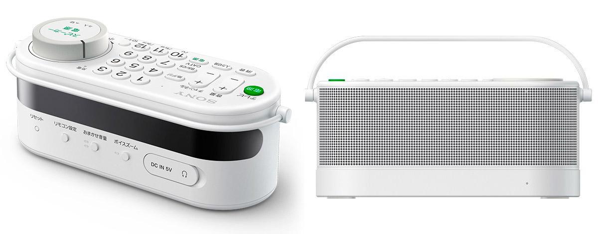 Sony SRS-LSR100: Tv Remote Wireless Speaker