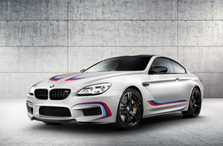 BMW M6 Coupe Göz Kamaştırıyor!
