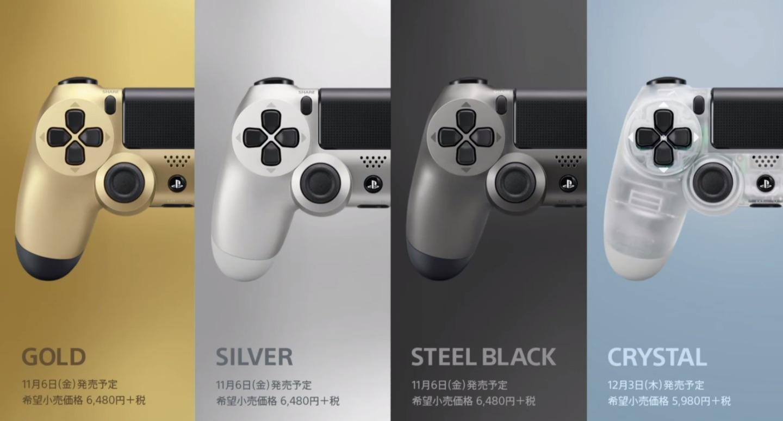Sony DualShock 4 Rengarenk HD Panelleri Duyurdu
