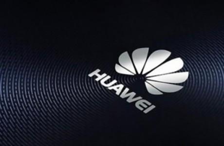 Huawei Dizüstü Bilgisayar Üretecek
