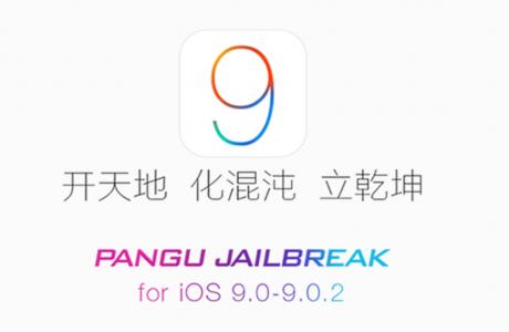 iOS 9 Jailbreak Çıktı Peki Kimin Umurunda!