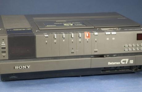 Sony Betamax Bugün Resmen Tarih Oldu!
