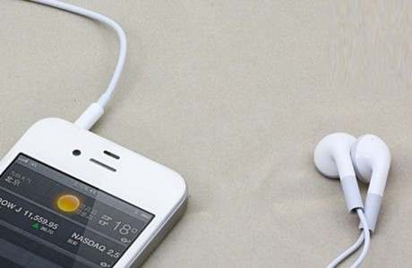 Apple, iPhone Kulaklık Girişini Değiştiriyor!