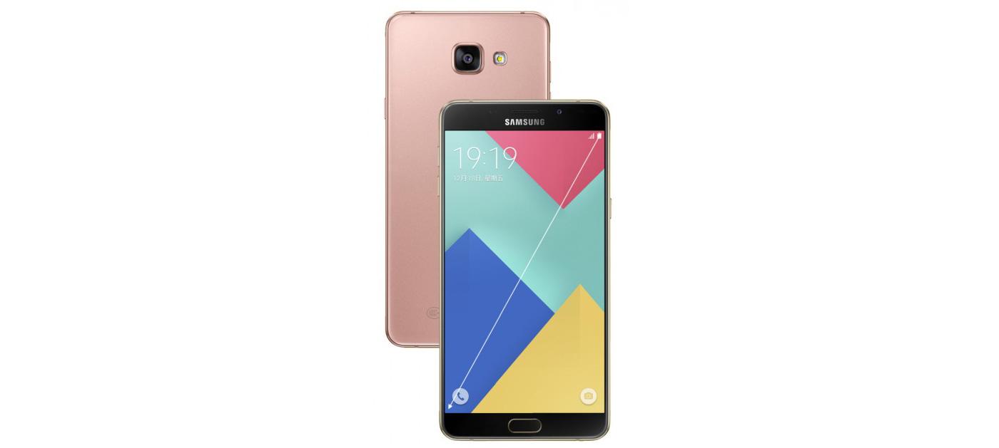 Samsung Galaxy A9 6-inç Ekran ile Geliyor!