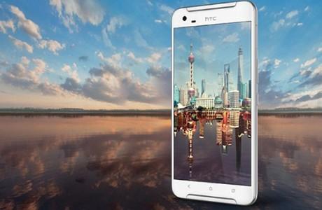 HTC One X9 Tanıtıldı!