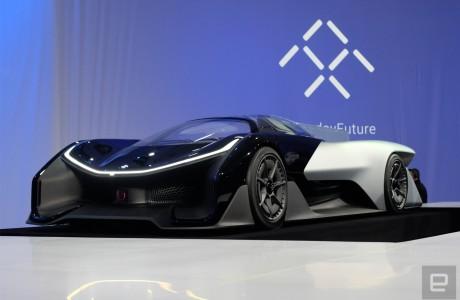 Geleceğin Otomobili FFZero 1 Supercar