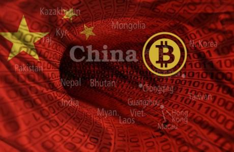Çin Kendi Dijital Parasını Çıkarıyor! BitChina!