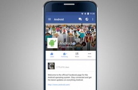 Android için Yeni Facebook Uygulaması GooglePlay'de Yerini Aldı!