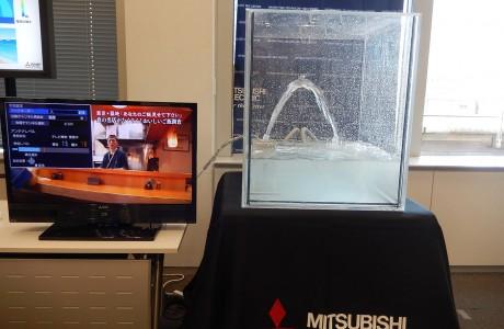Mitsubishi'den Deniz Suyu Anten