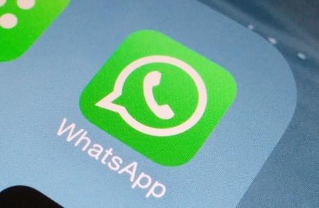 WhatsApp Animasyonlu Gif Desteği Geldi, WhatsApp 2.16.15