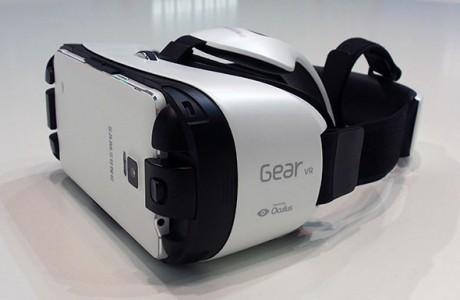 Ön Sipariş ile Samsung Galaxy S7 alana Samsung Gear VR Bedava