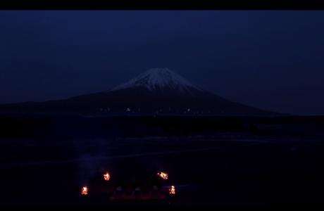 Drone LED Havai Fişek Gösterisi  Sky Magic