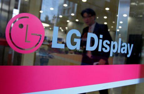 LG Display OLED Ekran Üretimini Arttırıyor! 1.75 Milyar Dolar Ek Yatırım!