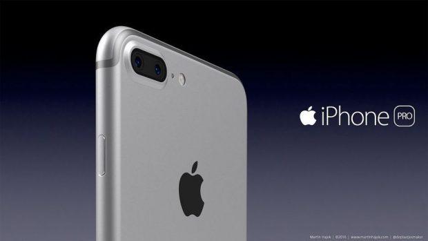 iPhone7 Beyni
