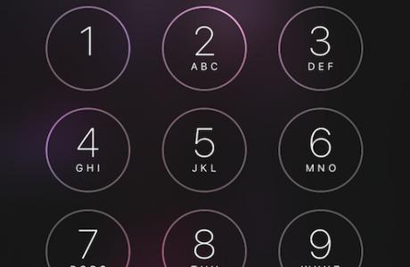 iOS 10 Parola Seçenekleri Neler Biliyor musunuz?