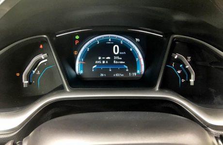 Yeni Honda Civic 2017 Türkiye Fiyatları, Güncellendi!