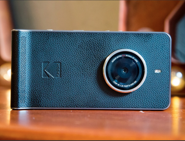 Kodak Ektra 2016