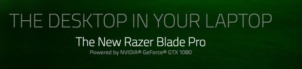 Razer Blade Pro desktop in your laptop