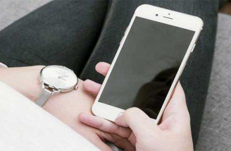 Cep Telefonlarına TRT Zammı, Bandrol Ücretlerine Yüzde 4 Ek ZAM Yapıldı
