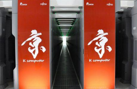 Japonya Süperbilgisayar Teknolojisine Geçmeyi Planlıyor