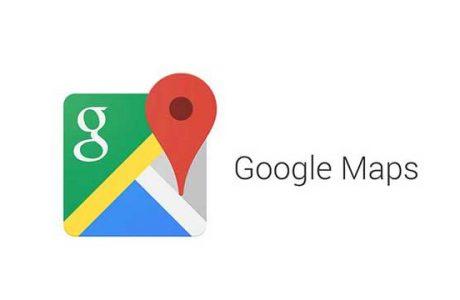 Markete Gitmeden Önce Google Maps'e Bakın!