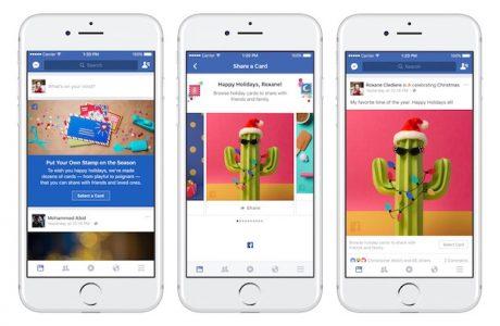 Facebook'tan Yeni Yıla Özel Yılbaşı Kartları